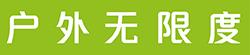 POAD_banner_Chin_250.jpg